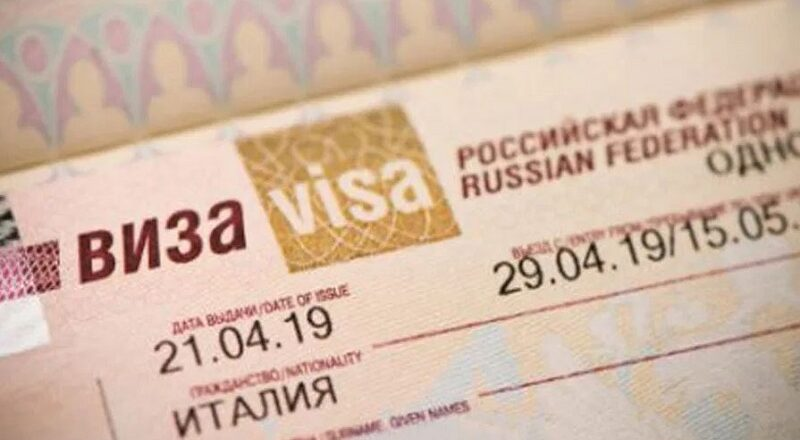 What Are The Different Sorts Of Russian Invitation Letters Available
